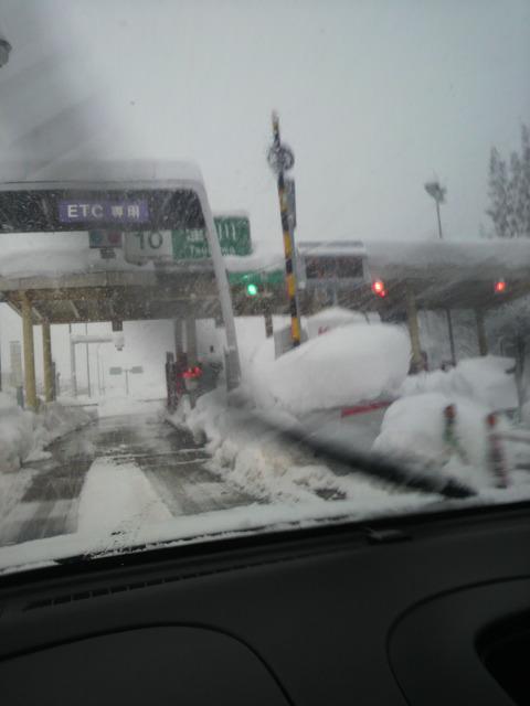 雪雪雪…あ〜雪