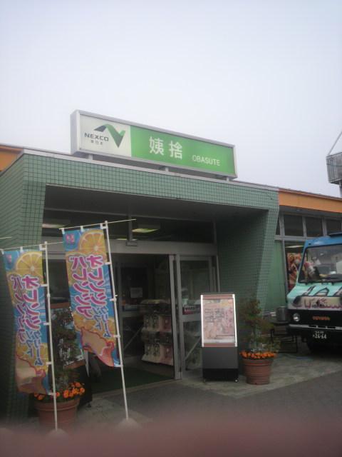 5/20 野球探求 (in<br />  松本)
