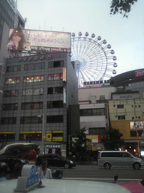 スポ少全国 in<br />  札幌①-<br />  2