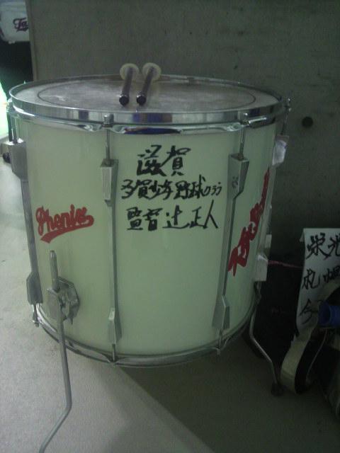 スポ少全国 in <br />  札幌④