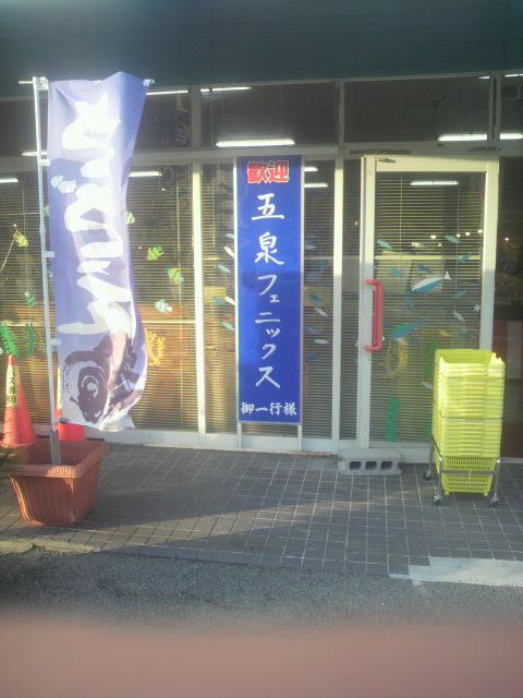 JBC玉城cup(<br />  三重県)②-<br />  1